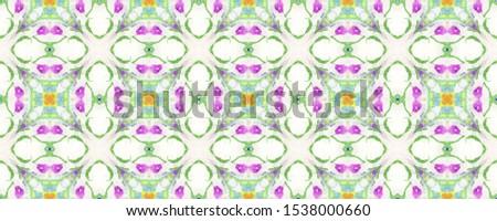 Portuguese Decorative Tiles. Portuguese Decorative Tiles Background. Garden Geo Print. Flora Arabic Ornate. Vintage Arab Design. Vintage Summer