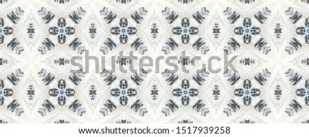 Portuguese Decorative Tiles. Portuguese Decorative Tiles Background. Garden Tile Carpet. Plant Eastern Artwork. Mosaic Lisbon Surface. Daisy Colorful