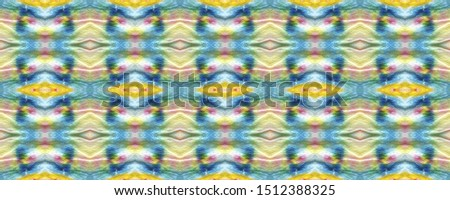 Portuguese Decorative Tiles. Portuguese Decorative Tiles Background. Hawaii Boho Wall. Plant Damask Textile. Square Pakistan Ornate. Flower Caramel