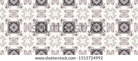 Portuguese Decorative Tiles. Portuguese Decorative Tiles Background. Hawaii Ikat Surface. Summer Portugal Banner. Ornate Andalusia Decor. Daisy Colorful