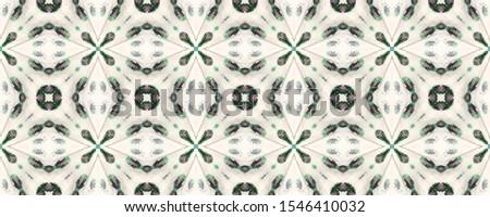 Portuguese Decorative Tiles. Portuguese Decorative Tiles Background. Hawaii Orient Motif. Summer Sicilian Texture. Mosaic Lisbon Wall. Daisy Organic
