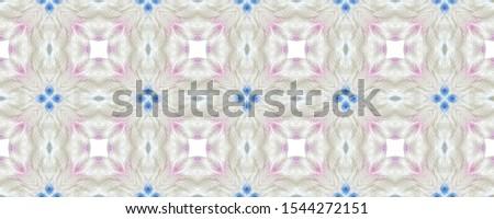 Portuguese Decorative Tiles. Portuguese Decorative Tiles Background. Hawaii Orient Textile. Vintage Moroccan Print. Embroidery Mediterranean Motif. Summer Green
