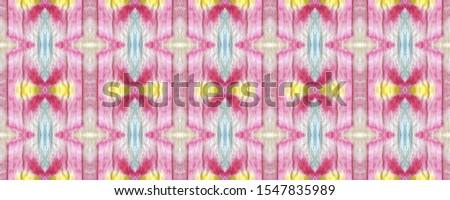 Portuguese Decorative Tiles. Portuguese Decorative Tiles Background. Leaves Boho Textile. Vintage Portugal Surface. Modern Sicily Ornament. Natural Colorful