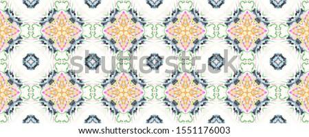 Portuguese Decorative Tiles. Portuguese Decorative Tiles Background. Leaves Faience Artwork. Spring Arabic Ornate. Grunge Islamic Ornament. Garden Caramel