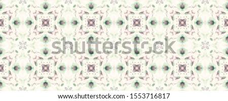 Portuguese Decorative Tiles. Portuguese Decorative Tiles Background. Leaves Orient Design. Petal Arab Backdrop. Embroidery Eastern Backdrop. Flora Colorful