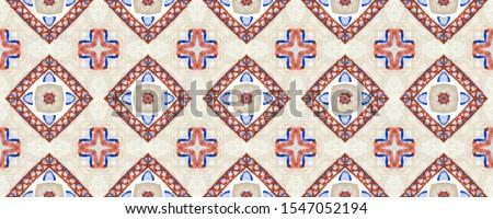 Portuguese Decorative Tiles. Portuguese Decorative Tiles Background. Natural Aztec Banner. Plant Lisbon Ornament. Mandala Moroccan Pattern. Vintage Summer