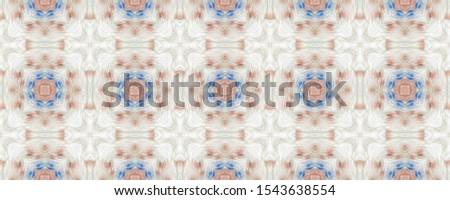 Portuguese Decorative Tiles. Portuguese Decorative Tiles Background. Natural Aztec Decor. Hawaii Arabian Decor. Arabesque Andalusia Ornament. Spring Colorful