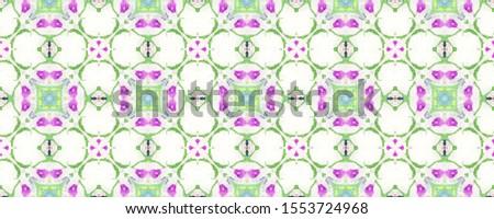 Portuguese Decorative Tiles. Portuguese Decorative Tiles Background. Natural Kilim Banner. Garden Lisbon Banner. Watercolor Russian Texture. Plant Vanilla