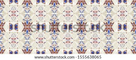 Portuguese Decorative Tiles. Portuguese Decorative Tiles Background. Petal Fashion Carpet. Spring Turkish Textile. Embroidery Sicilian Decor. Flower Caramel