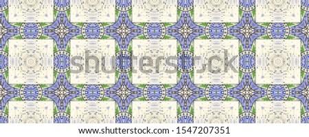 Portuguese Decorative Tiles. Portuguese Decorative Tiles Background. Petal Tile Motif. Summer Japanese Motif. Bohemian Mediterranean Ornament. Leaves Vanilla