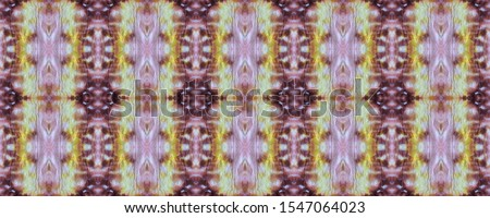 Portuguese Decorative Tiles. Portuguese Decorative Tiles Background. Spring Batik Decor. Garden Arabian Style. Graphic Islam Design. Plant Organic