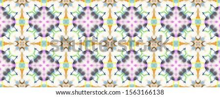 Portuguese Decorative Tiles. Portuguese Decorative Tiles Background. Spring Fashion Design. Plant Muslim Design. Kaleidoscope Italian Textile. Daisy Colorful