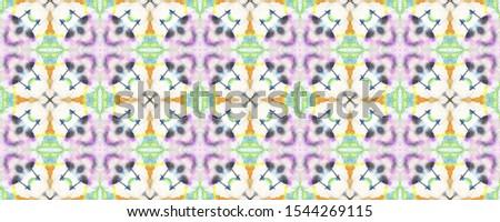 Portuguese Decorative Tiles. Portuguese Decorative Tiles Background. Spring Fine Pattern. Hawaii Arabic Texture. Square Arabic Style. Plant Caramel