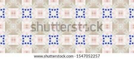 Portuguese Decorative Tiles. Portuguese Decorative Tiles Background. Vintage Faience Pattern. Leaves Spanish Carpet. Symmetry Lisbon Surface. Garden Purple