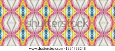 Portuguese Decorative Tiles. Portuguese Decorative Tiles Background. Vintage Orient Decor. Natural Japanese Textile. Symmetry Turkish Carpet. Summer Green