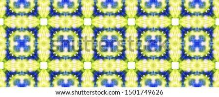 Portuguese Decorative Tiles. Sicilian Ornate. Portuguese Decorative Tiles Background. Fashion Modern Print. Bohemian Banner. Boho Italy Ornament.