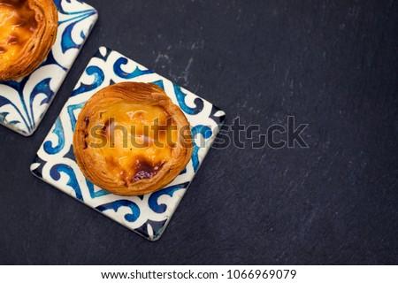 portuguese egg tart pastel de nata #1066969079