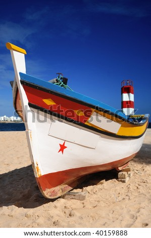 Portuguese fishing boat on the beach