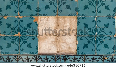 portuguese tiles missing on the ...