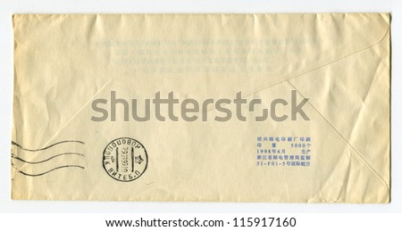 Post envelope, background.