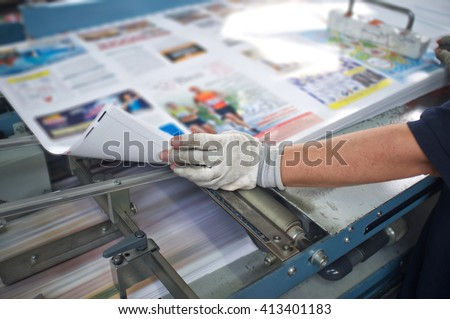 post press finishing line...