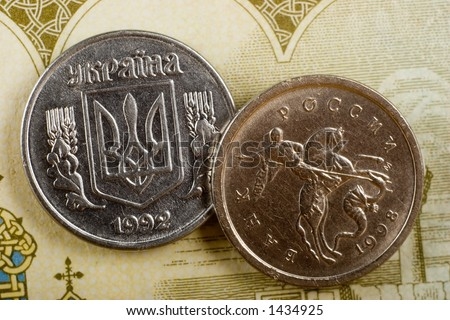 Post Soviet Era New Russian and Ukrainian One Kopeck Coins