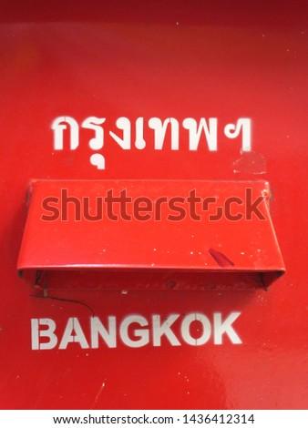 Post to Bangkok, Send to Bangkok #1436412314
