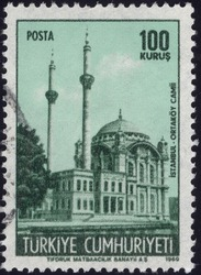 Postage stamps of the Republic of Turkey is offset printing Postal Telegraph and Telephone institutions. Republic of Turkey postage stamps.