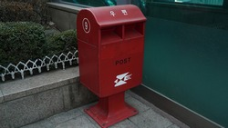 Postbox on the Corner of a Street in Seoul, Korea, Text means