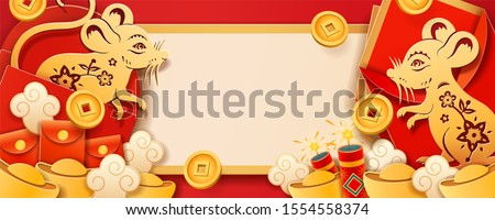 Poster for 2020 year of metal rat or chinese happy new year card. Mouse papercut for china holiday with fireworks and envelope, golden money and ingot, calligraphy. Asia or asian festive, zodiac