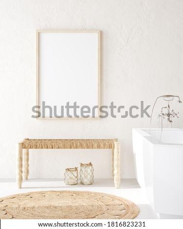 Poster mockup in cozy nomadic bathroom interior background, 3d render Foto stock ©