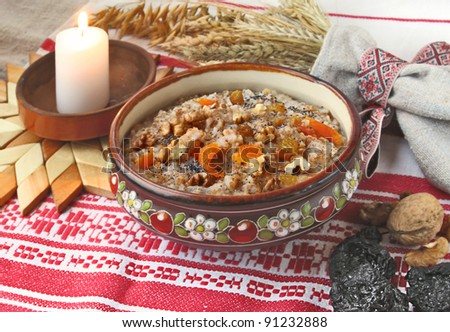 Pot with wheat porridge which is cooking on Eve Christmas  Kutya is a traditional food on  Eve holiday.