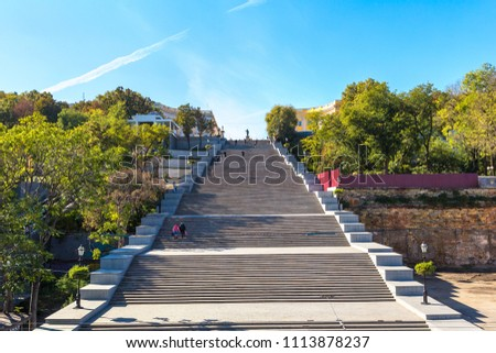 Potemkin steps in Odessa, Ukraine in a beautiful summer day #1113878237