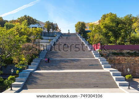Potemkin steps in Odessa, Ukraine in a beautiful summer day #749304106