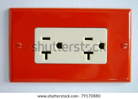Power Emergency Outlet