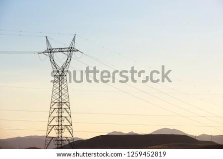 Power line in Zaragoza province, Aragon, Spain. #1259452819