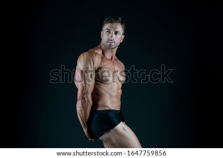 Power of muscles. Perfect shape. Bodybuilder concept. Bodybuilder man strong body. Bodybuilder six packs. Sexy bodybuilder muscular torso. Satisfied with result of trainings. Bodybuilding sport.