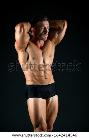 Power of muscles. Satisfied with result of trainings. Bodybuilding sport. Perfect shape. Bodybuilder concept. Bodybuilder man strong body. Bodybuilder six packs. Sexy bodybuilder muscular torso.