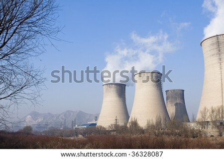 power plant in northern china.