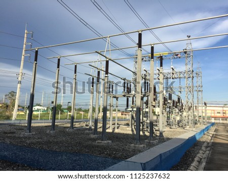 Power station for power supply #1125237632