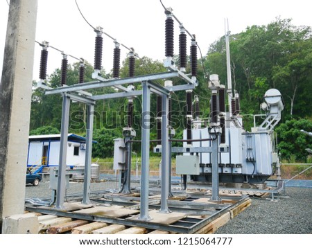 Power station for power supply #1215064777