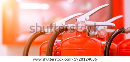 Powerful industrial fire extinguishing system. Stockfoto ©