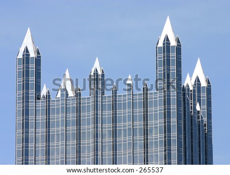 PPG building.