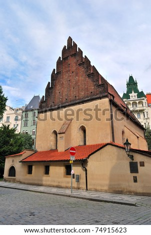 Prague, Czech Republic . Old-new synagogue,  13 th century