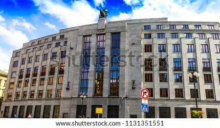 Prague, Czech Republic. The building of the Czech National Bank( Ceska Narodni banka) , building of public financial institution. Central and reserve bank Stok fotoğraf ©