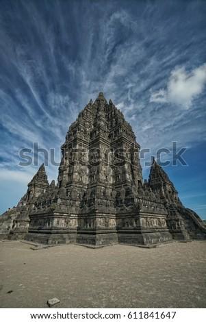 Prambanan Temple #611841647