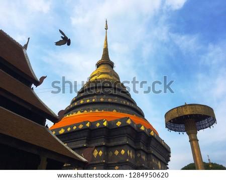 Pratart Lampangluang Temple,Thailand.travel  Thailand. North in Thailand #1284950620
