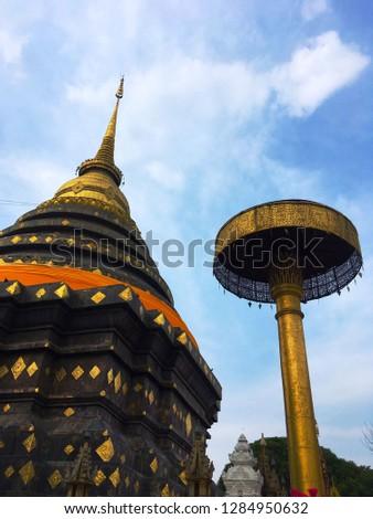 Pratart Lampangluang Temple,Thailand.travel  Thailand. North in Thailand #1284950632