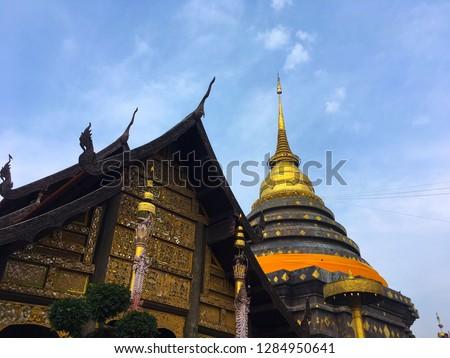 Pratart Lampangluang Temple,Thailand.travel  Thailand. North in Thailand #1284950641
