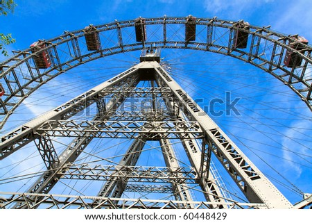 Prater - giant old ferris wheel in Vienna, Austria